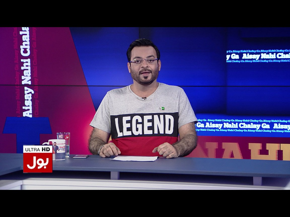 aamir-liaquat-legend-cover