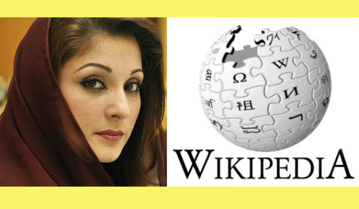 Pakistanis Are Now Tampering With Wikipedia And It's All Because Of Calibri-gate